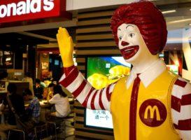 Решаем задачку от МакДональд или как получить Биг Мак бесплатно?
