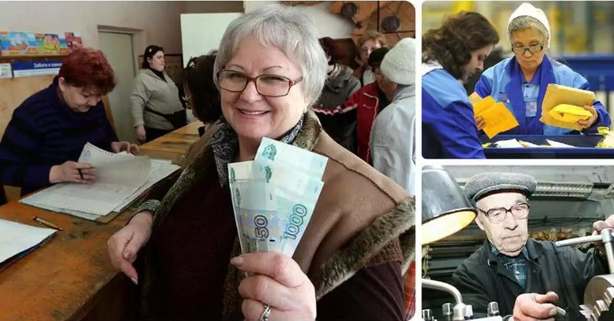 Как получить пенсию за бабушку в сбербанке как получить пенсию при нехватке стажа
